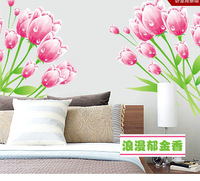 Factory Wholesale Hot selling Fashion Romantic Pink Tulip Flower Wall Decal DIY Decoration  Wall Sticker Home Paster 20pcs/lot