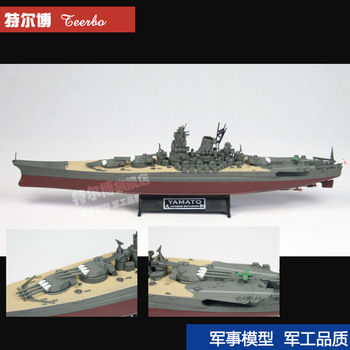 World war ii 00 fov yamato metal model ship model gift