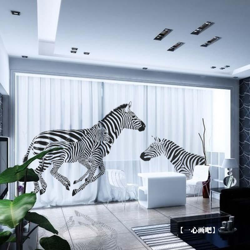 Artistic zebra blind window curtains ,Print jacquard blackout living ...