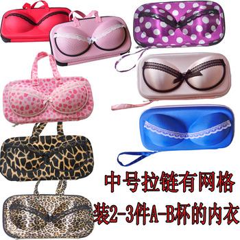 Free shipping Discount Bra Underwear Travel Storage Bag
