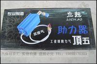 32-50t pneumatic jack booster pneumatic jack pneumatic booster