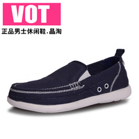 Freeshipping!!!2013 low foot wrapping shoes lazy wohl canvas shoes male shoes cotton-made casual shoes