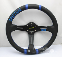 Momo automobile race steering wheel steering wheel genuine leather modified steering wheel 14 automobile race steering wheel