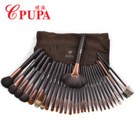 Hot selling 30 cosmetic brush set brush set professional make-up tools full set sets brush horsehair pupa