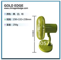 2013 hot style mini voice control pivoting fan