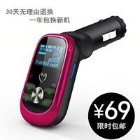 Car mp3 player usb flash drive 4g 8g cigarette lighter aux car products