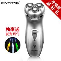Fs330 shaver razor electric razor rotary cutting head