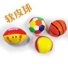 wholesale rubber footballs