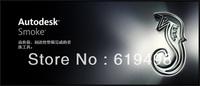 SF004/ Autodesk Smoke 2013 For MAC OSX
