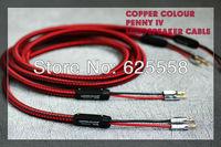 Copper Colour Penny IV HiFi Professional 5N OFC hifi speaker Cable 2.5M