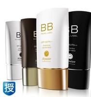 Arora ayuki heynature sunscreen bb repair plants light
