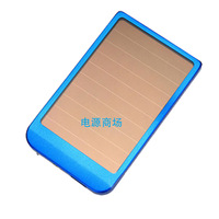 solar energy Mobile phone charger charge treasure charger 2600