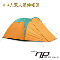 New Arrival Double Layer 3 - 4 Person Outdoor Camping Tent Extend Tent Hiking Tent Camping Tent Rain tents