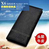 Boss, man long wallet leather wallet wallet business han edition screens more simple wallet