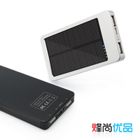 USB/ High quality product mobile phone charger mobile power double usb mouth 3000  solar power bank