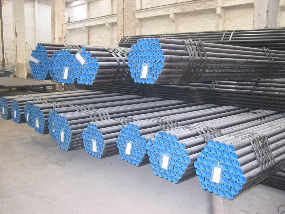 ASTM A333 Gr6 seamless steel pipe(China (Mainland))