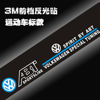 A German car Sports fashion stickers Car stickers car cover stick after the car before