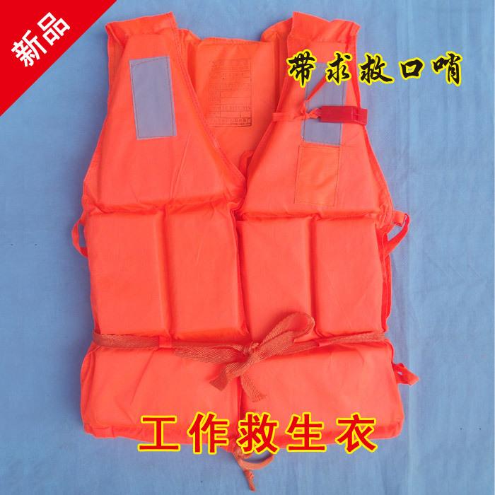 Life vest life jacket marine water beach fishing clothes(China (Mainland))