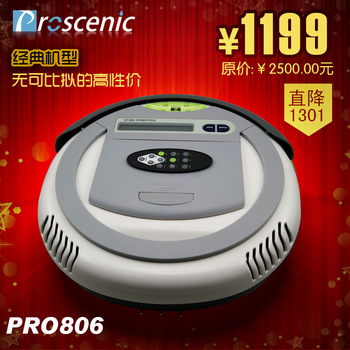 Proscenic intelligent vacuum cleaner vacuum cleaner household automatic robot vacuum cleaner robot