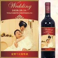 Custom Personalized ur own photo red wine sticker tag 10*14.5cm gift  jjj164706