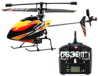 Free shipping + WL v911 4 Channel 2.4 GHz RC Helicopter - Black/white