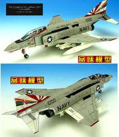Cw limited edition 2 4b vf-111 f