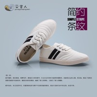 Stripe flat casual shoes sport shoes lacing color block decoration single shoes female canvas shoes