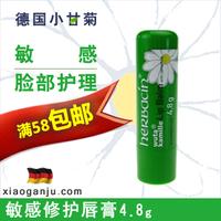 Herbacin cancrinia discoidea sensitive skin lipstick lip balm