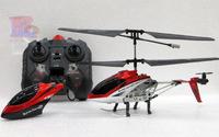 2.5 through remote control aircraft alloy gyro remote control helicopter shatterproof