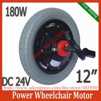 24V  DC 180W BrushHub Motor for power wheelchair,12inch wheel with plastic rim,built in break