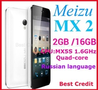 "Free shipping original Meizu MX2 MX5S  phone 1.6GHz CPU quad core Flyme 4 smartphone 4.4"" 1280*800 screen 2GB/16GB /Oliver"