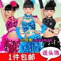 [10pcs/free ship] Child Latin dance nagle Latin dance costume competition clothing female child Latin paillette dance feather