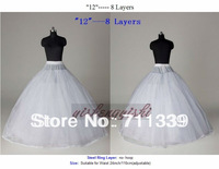 High Quality Adjustable 8 Layer Wedding Bridal Gown Dress Quinceanera Petticoat Underskirt Crinoline Accessories