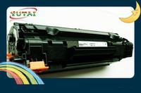 Compatible black toner cartridge for Canon CRG-128 Canon MF-4410/4412/4420n/4450/4452/4550d/4570dn/Canon D520/D550