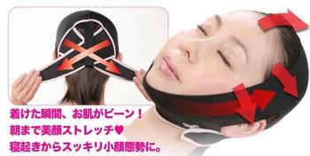 1pc 3D Face Slimming Shaping Cheek Uplift Sleeping Belt /Cheek Scalp Face Shaper Belt Anti Wrinkle Sagging Free Shipping
