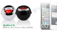 Free shipping mini bluetooth speaker  bluetooth sound box for mobile phone iphone ipad