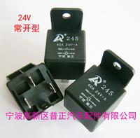 10pcs--Auto relay 24V 40A  4pin  On