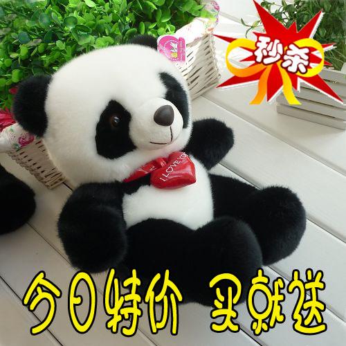 Black flower toyclub giant panda doll Large plush toy male(China (Mainland))