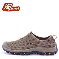 Breathable male sports casual shoes sports sandals gauze net fabric jogging shoes summer men running shoes