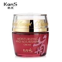 Moisturizing cream 50ml cream nourishing moisturizing brighten skin color lotion
