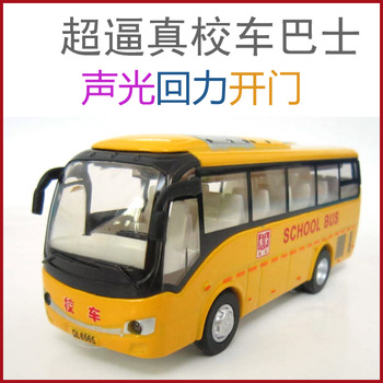 Elementary student school bus big bus artificial car model alloy car models child WARRIOR car toy