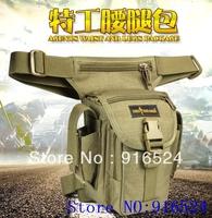 FREE SHOPPINH Outdoor Motor Waist Pack Multifunctional Leg Bag Tactical Leg Bag Sports Ride Waist Pack Bag