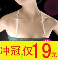 Halter-neck shoulder strap underwear belt pectoral girdle bra belt shoulder strap rhinestone