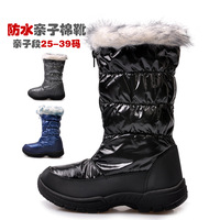 free shipping 2012 child snow boots female boots male child boots parent-child boots children shoes cotton boots 25 - 39