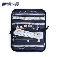 Jewelry travel storage bag storage bag cosmetic bag denim series accessories sorting bags