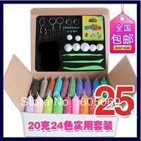Fast&free shipping 100% NO HARM Magic handgum/silly putty/thinking putty/magic gum/Russian gum 24pcs/lot