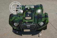 Atv small bull 6 7 8 Camouflage plastic shell accessories