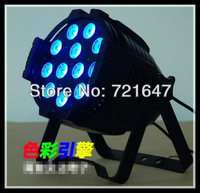 Free shipping PRO STAGE LIGHTING LED RGBA par light RGBA led par can smonth RGBA 4 in 1 color mixing systerm led par cannon