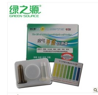 Green is the source of formaldehyde detection box detection agent formaldehyde detector checkerboard testing