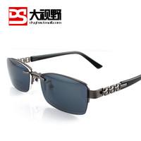 Large field myopia sunglasses Men polarized glasses set mirror myopia frame eyeglasses clip driving mirror